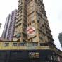 寬德大廈 (Foon Tak Building) 葵青盛芳街號38-44號|- 搵地(OneDay)(2)