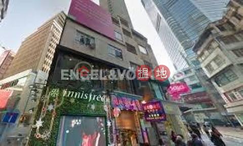1 Bed Flat for Rent in Causeway Bay|Wan Chai District52 Yun Ping Road(52 Yun Ping Road)Rental Listings (EVHK100223)_0