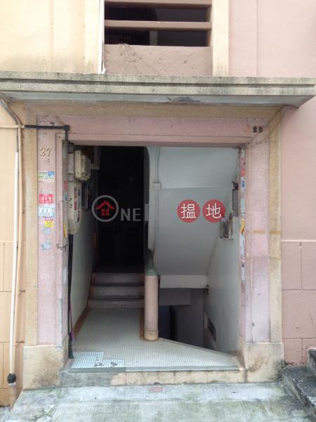29 Ming Yuen Western Street (29 Ming Yuen Western Street) North Point|搵地(OneDay)(1)