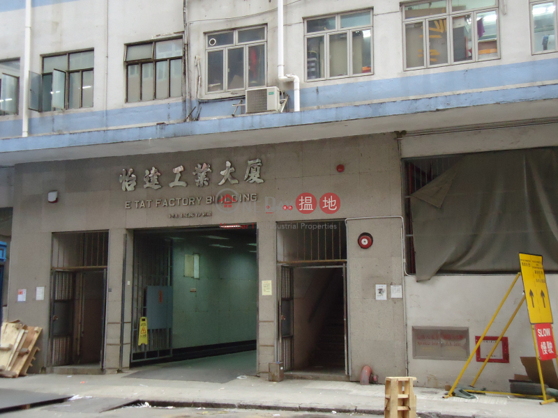 E Tat Factory Building, E. Tat Factory Building 怡達工業大廈 Rental Listings | Southern District (info@-05485)