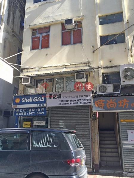 新健街12號 (San Kin Street 12) 上水|搵地(OneDay)(3)