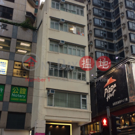 116 Johnston Road,Wan Chai, Hong Kong Island
