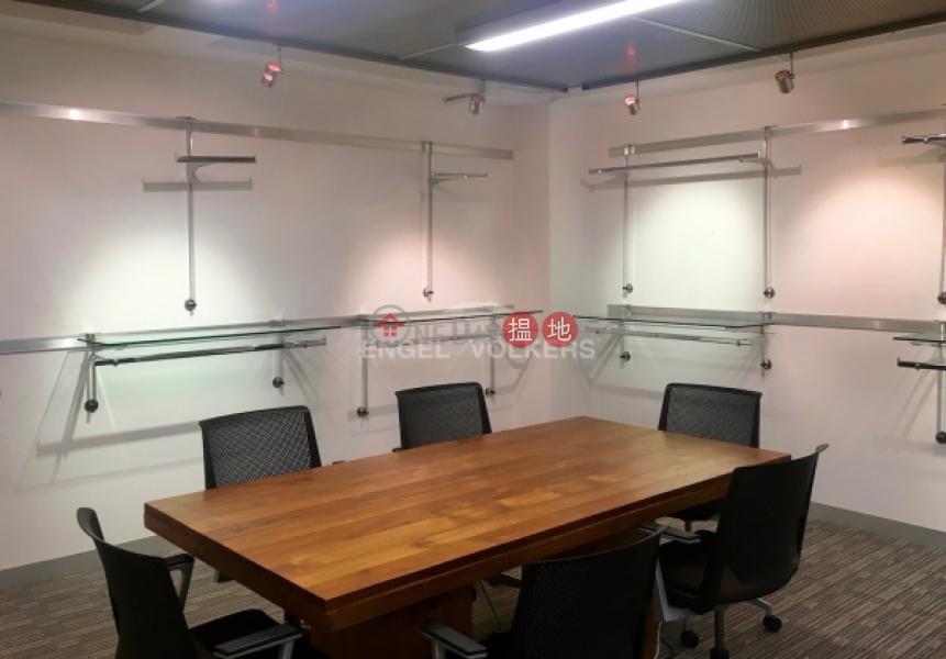 香港搵樓|租樓|二手盤|買樓| 搵地 | 住宅|出售樓盤|新蒲崗開放式筍盤出售|住宅單位