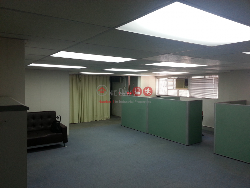 HK$ 6M Wah Wai Industrial Centre, Sha Tin, Wah Wai Centre