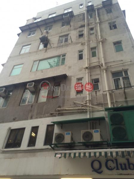 21 Elgin Street (21 Elgin Street) Soho|搵地(OneDay)(5)