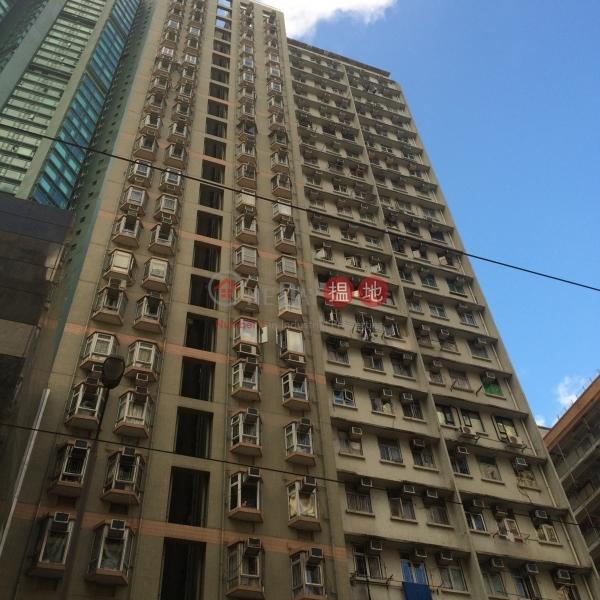 嘉安大廈 B座 (Ka On Building Block B) 堅尼地城|搵地(OneDay)(1)