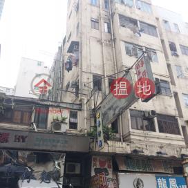 新填地街475-477號,旺角, 九龍