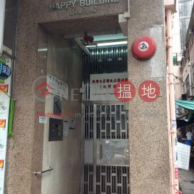 Happy Building,Sham Shui Po, Kowloon