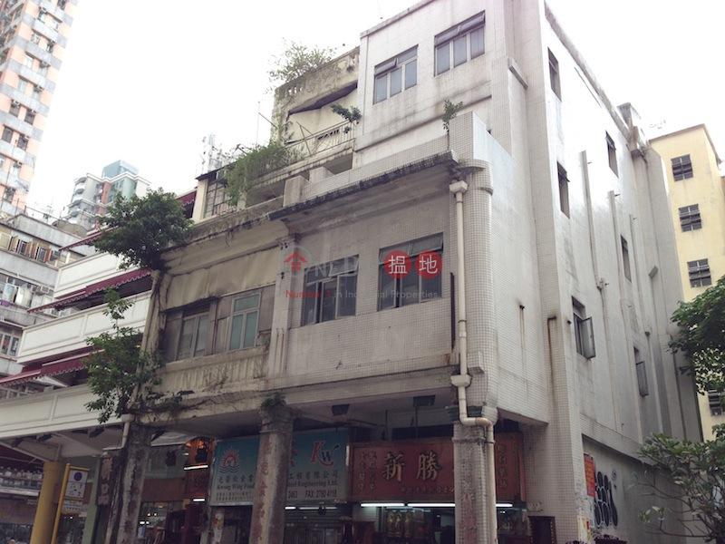 313-315 Shanghai Street (313-315 Shanghai Street) Yau Ma Tei 搵地(OneDay)(2)