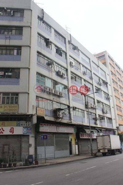 喜業工廠大廈 (Hi Yip Factory Building) 元朗|搵地(OneDay)(2)