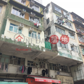 Nam Fong House,Sham Shui Po, Kowloon