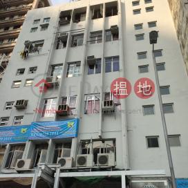320-322 Tung Chau Street|通州街320-322號