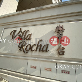 3房2廁,實用率高,連車位《樂翠台出租單位》|樂翠台(Villa Rocha)出租樓盤 (OKAY-R90549)_3