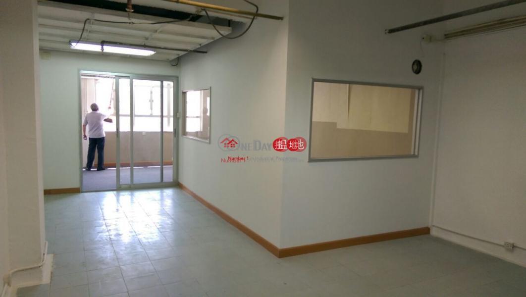 華樂工業中心|沙田華樂工業中心(Wah Lok Industrial Centre)出租樓盤 (vicol-04673)