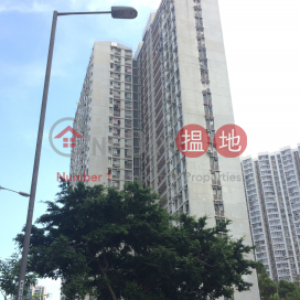 Shing Fung House Kwai Shing East Estate|盛豐樓 葵盛東邨