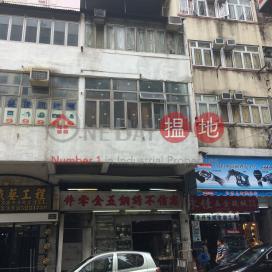 494 Reclamation Street,Mong Kok, Kowloon