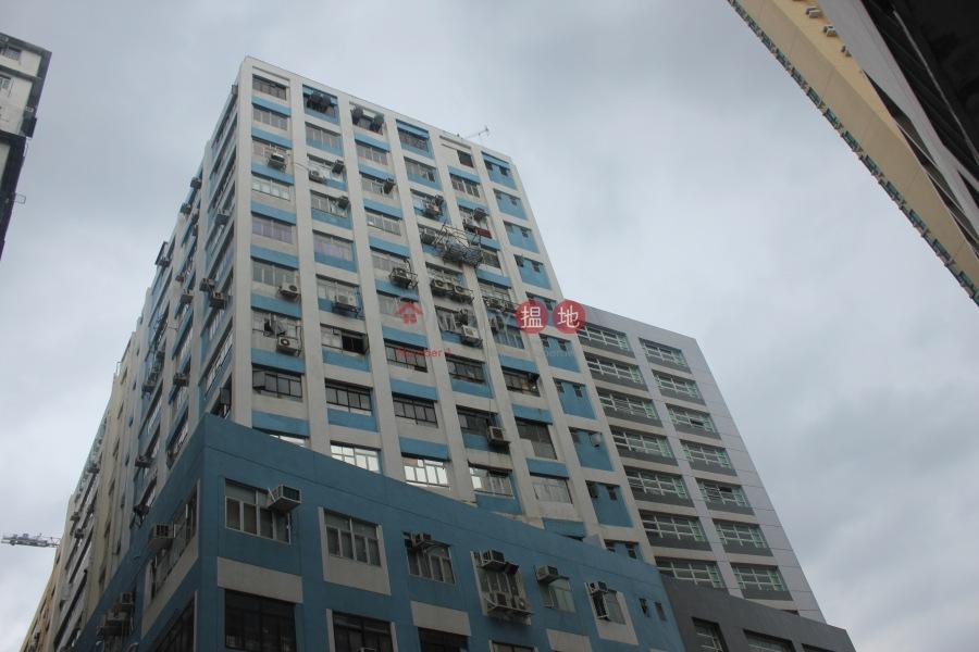 文信工業大廈 (Man Shun Industrial Building) 土瓜灣 搵地(OneDay)(2)