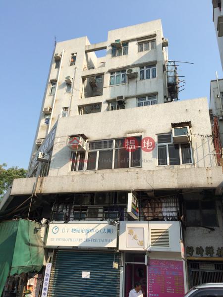 Ho Sze House (Ho Sze House) Tai Wai|搵地(OneDay)(1)