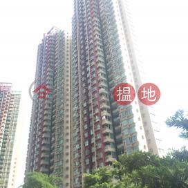 Yoho Town Phase 2 Yoho Midtown Block 9,Yuen Long, New Territories