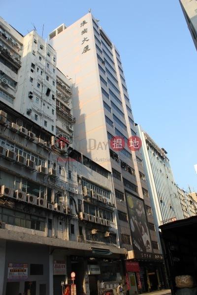 Fast Industrial Building (Fast Industrial Building) Cheung Sha Wan|搵地(OneDay)(3)