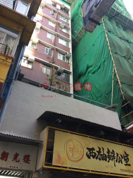 Chiu Kwong Mansion (Chiu Kwong Mansion) Sai Ying Pun|搵地(OneDay)(1)