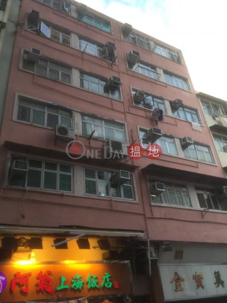 銀鳳街6-8號 (6-8 Ngan Fung Street) 慈雲山|搵地(OneDay)(1)