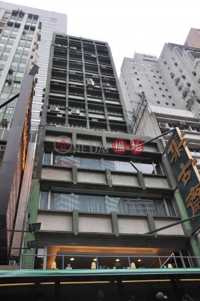 Chung Sheung Building (Chung Sheung Building) Central|搵地(OneDay)(1)
