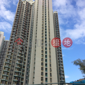 Ying Fu House, Choi Ying Estate,Ngau Tau Kok, Kowloon