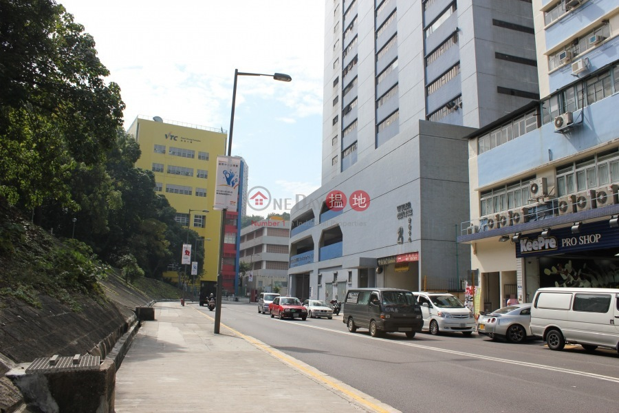 Wyler Centre (Wyler Centre) Kwai Fong|搵地(OneDay)(1)