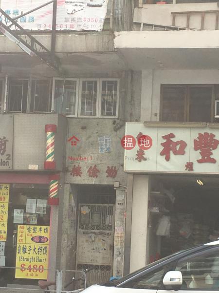 Kan Kin Building (Kan Kin Building) Yuen Long 搵地(OneDay)(2)