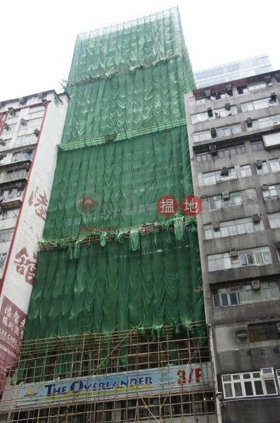 金鵝商業大廈 (Gold Swan Commercial Building) 銅鑼灣 搵地(OneDay)(1)