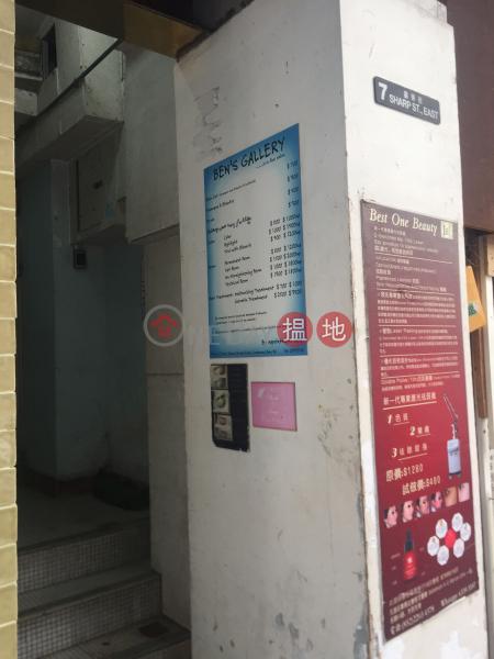 7-7B Sharp Street East (7-7B Sharp Street East) Causeway Bay|搵地(OneDay)(2)