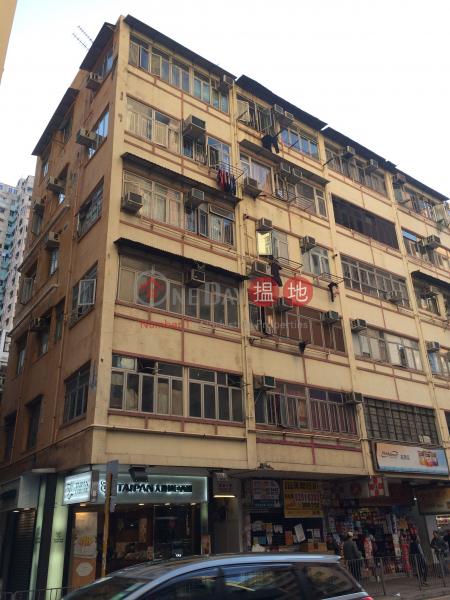 東盛大廈 (Tong Sing Mansion) 新蒲崗|搵地(OneDay)(2)
