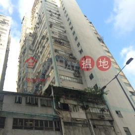 Superluck Industrial Centre Phase 1,Tsuen Wan West, New Territories