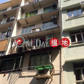 東街36-38號,蘇豪區, 香港島