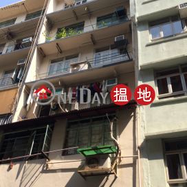 36-38 Tung Street,Soho, Hong Kong Island