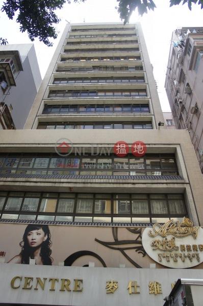 Maxwell Centre (Maxwell Centre ) Tsim Sha Tsui|搵地(OneDay)(1)