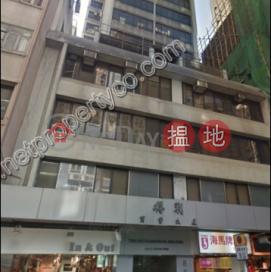 得利商業大廈|灣仔區得利商業大廈(Tak Lee Commercial Building)出租樓盤 (A028140)_0