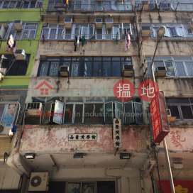 116 Chung On Street,Tsuen Wan East, New Territories