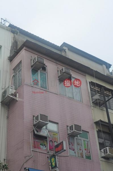 San Hong Street 15 (San Hong Street 15) Sheung Shui|搵地(OneDay)(2)