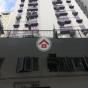 昌運大廈 (Cheong Wan Mansion) 西區山道55-59號 - 搵地(OneDay)(4)