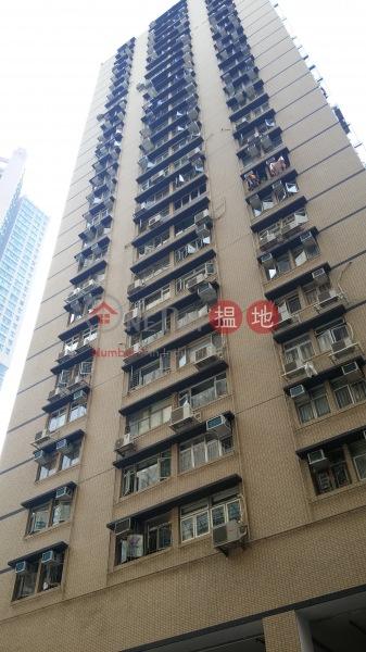 光超台 (Kwong Chiu Terrace) 炮台山|搵地(OneDay)(3)