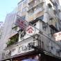 福志樓 (Fook Chi House) 中區結志街22-24號|- 搵地(OneDay)(1)