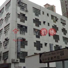 On Lok Mun Street 14|泰豐環保回收