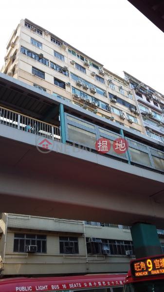 正華大廈 (Cheng Wah Mansion) 旺角|搵地(OneDay)(1)