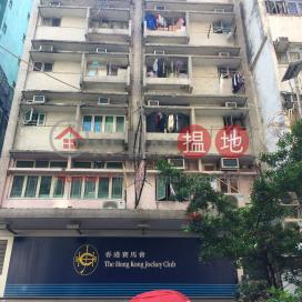 Kam Moon Lau,Sham Shui Po, Kowloon