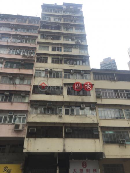 馬頭圍道128號 (128 Ma Tau Wai Road) 紅磡|搵地(OneDay)(1)