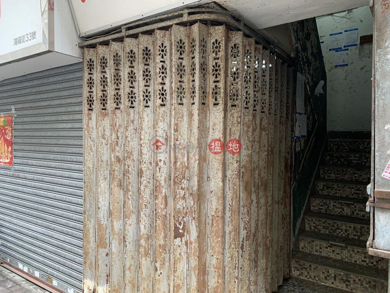 35 Hung Fook Street (35 Hung Fook Street) To Kwa Wan|搵地(OneDay)(1)
