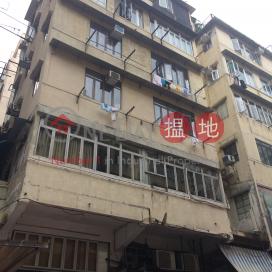 176 Fa Yuen Street,Prince Edward, Kowloon