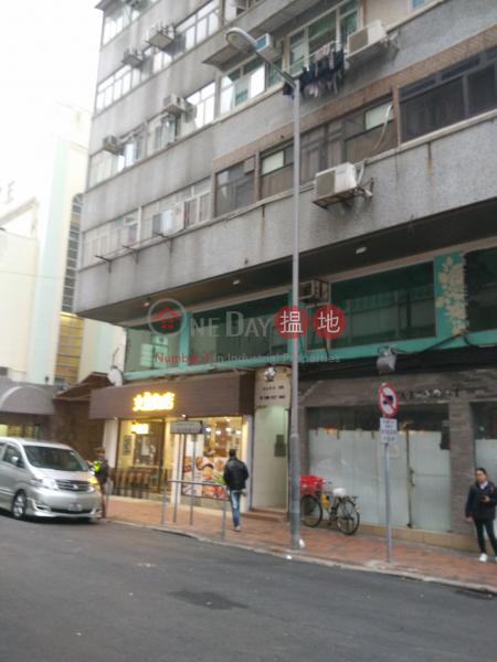 92 Kimberley Road (92 Kimberley Road) Tsim Sha Tsui|搵地(OneDay)(2)
